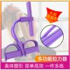 四管脚蹬拉力器弹力健身绳腿部拉伸训练器健身瑜伽仰卧起坐拉力器