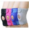 运动护膝 篮球护膝 篮球护具弹簧防滑骑行登山护膝