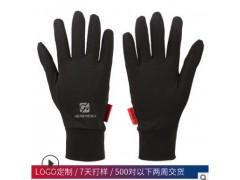 秋冬户外骑行运动手套轻薄保暖登山跑步徒步日常情侣手套