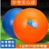 充气实心球2公斤中考专用体育1KG初中生充气橡胶球训练实心球2kg