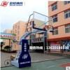 金陵篮球架 江苏金陵球架TXJ-1B/11204 金陵篮球板 篮球架护套