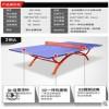 双鱼户外乒乓球台 室外318乒乓球桌 318A 318B