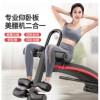 仰卧板锻炼起坐健身器材家用腹肌板多功能运动辅助器收腹器多功能