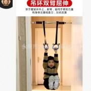 永康市大迈健身器材厂