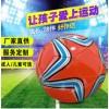 厂家现货 成人5号PU机缝足球 4号青少年学生中考训练足球批发