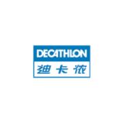迪卡侬(上海)体育用品有限公司