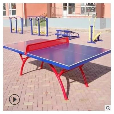 SMC乒乓球台室外标准防晒桌案子家用小区广场学校兵乓球