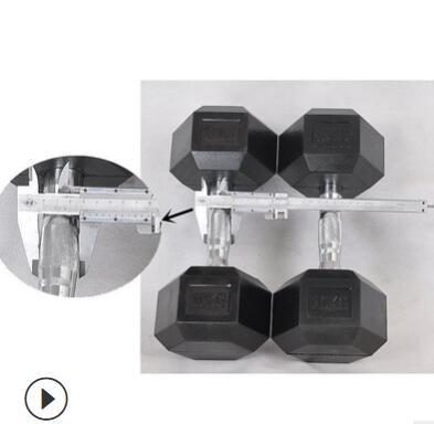 供应男士固定六角哑铃 健身房包胶哑铃套装 家用健身器材电镀哑铃