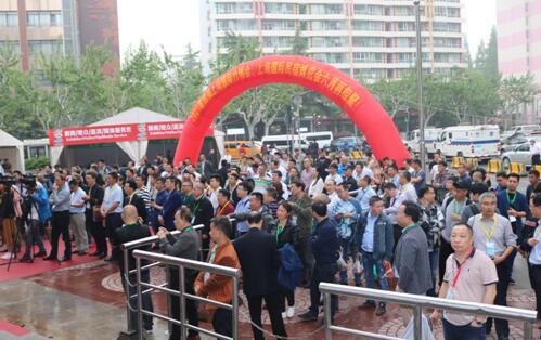 2021上海国际健身、康体休闲展览会