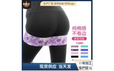 防滑大中小阻力弹力带环健身女翘臀圈拉力带环形深蹲阻力带虐臀圈