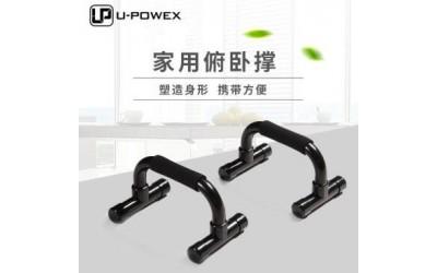 健身练臂肌体育用品健身器材工型俯卧撑架腹肌俯卧撑黑色厂家