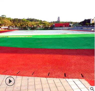 塑胶跑道学校运动场操场厚塑胶跑道面层材料体育馆全塑型跑道施工
