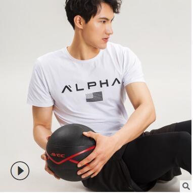 厂家直供药球健身橡胶重力球实心球弹力健身球运动锻炼腰腹部训练