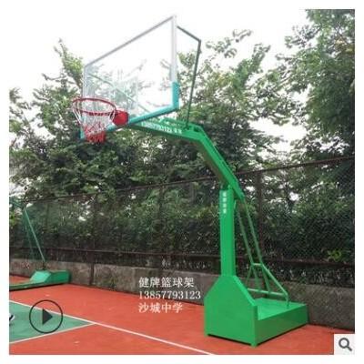 移动篮球温州篮球架温州篮球架价格温州篮球架厂家温州篮球架批发