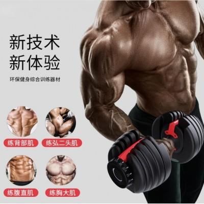 哑铃男家用健身器材智能调节重量女包塑智能减肥健美纯钢亚铃套装
