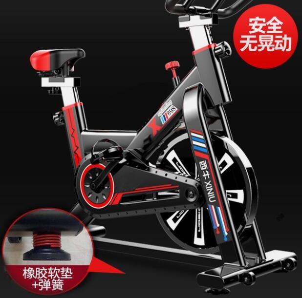 厂货健身车LIDAK动感单车新款家用室内静音减肥运动健身器材