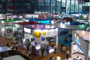 2021中国跨境电商交易会(秋季)