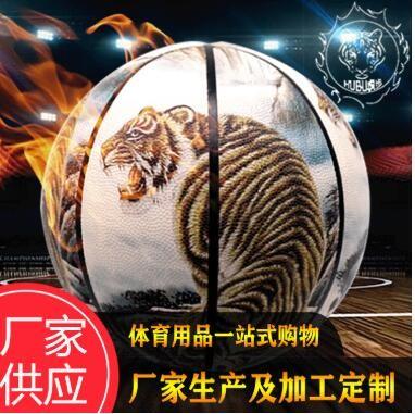 虎步7号猛虎变色篮球展示用球批发可定制成人用球
