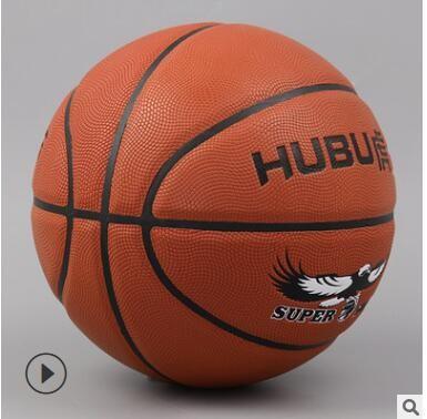 虎步篮球批发可定制 吸湿皮7号篮球耐磨防滑比赛室内外比赛篮球