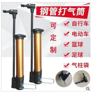 便携式迷你铝合金打气筒定制气嘴儿童自行车打气筒足球打气筒批发