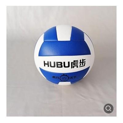 学生达标比赛训练软式排球 5号高发泡PU排球 机缝三色排球定制