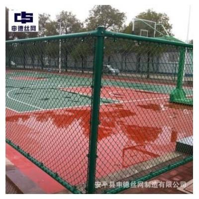 生产出售体育球场喷塑护栏网 定制学校足球场围挡 足球场围