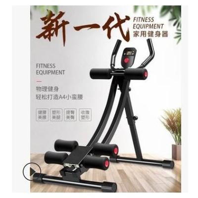 腹肌健身运动器材健腹器懒人收腹运动健身家用女卷腹练腹部美腰机